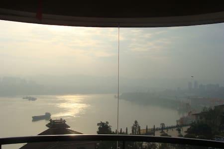 重庆无敌江景房 - Chongqing - Lägenhet