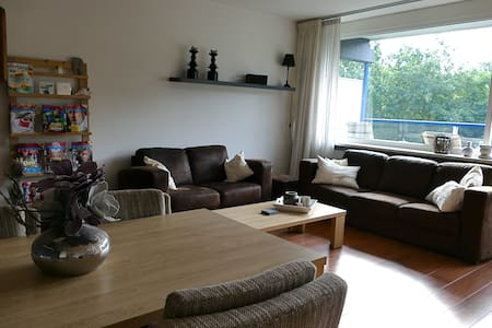 Amazing appartment near the beach and city-centre - Haga - Apartament