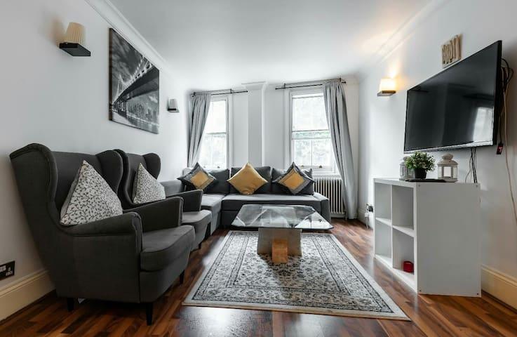 Nice Apartment Next To Harrods