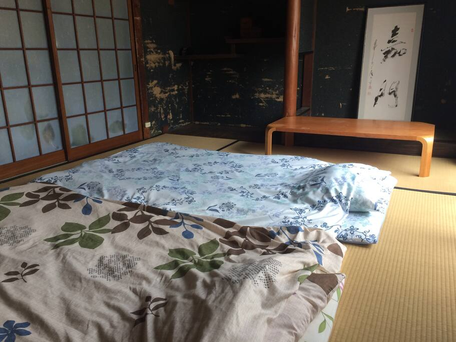 room look like this