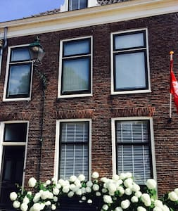 House in town near Utrecht - Oudewater - 一軒家