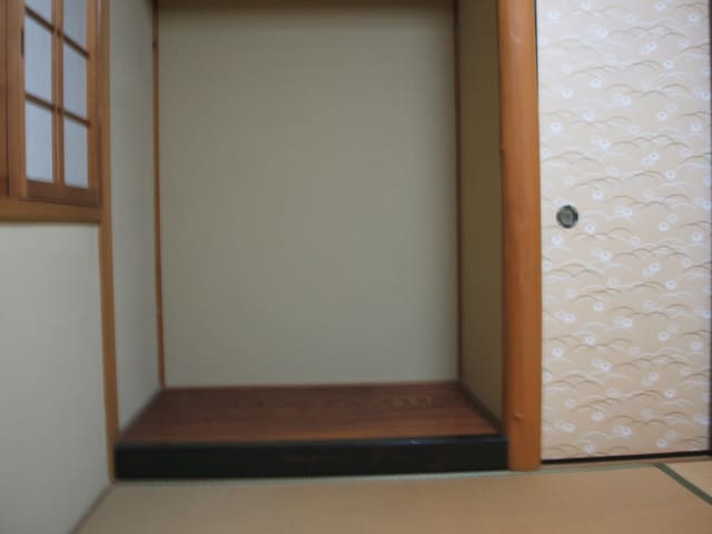 KYOTO (South) Guest House (B)