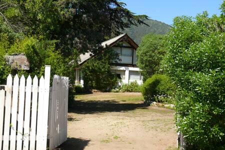 acogedora y familiar cabaña en Zapallar - Zapallar