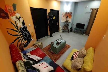 Fernweh Art Home (Unlimited interent/ Cable TV)