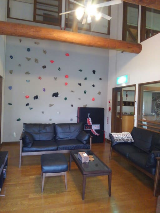 Lounge with climbing wall