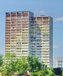 2 к.кв рядом жд Крюково - Zelenograd - อพาร์ทเมนท์