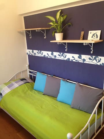 Ruhiges Einzelzimmer mit eig. Bad! - Sankt Pölten - Talo