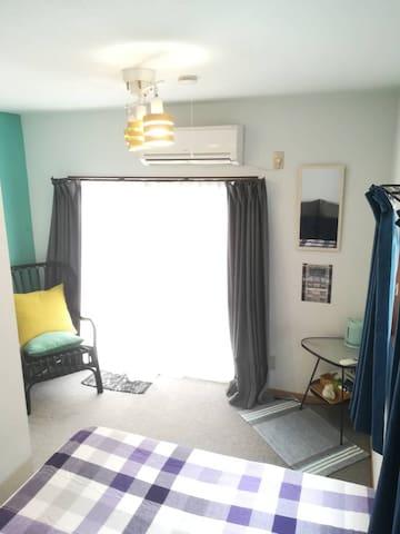 Haneda Homestay. Double room.