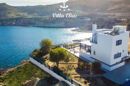 Villa Elias - Stegna - Villa