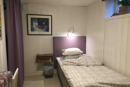 Fint rum med gångavstånd till Universitet #1