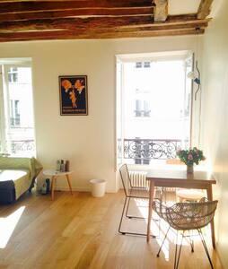 Cozy studio near Bastille - Free Wifi - ปารีส