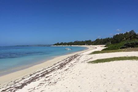 Family Beach House Mauritius ( free Wifi  ) - Poste Lafayette