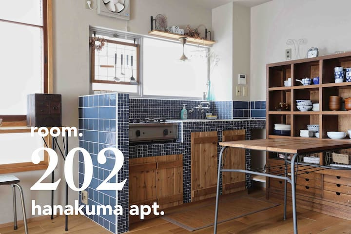Charming Japanese Style Apt, Ideal for Travelers