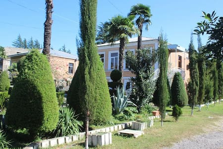 Villa Natura  Agriturismo