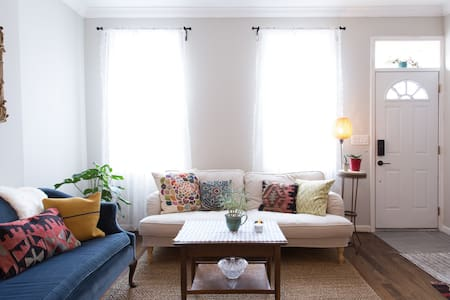 Small Peaceful Room in South Philly - Philadelphia
