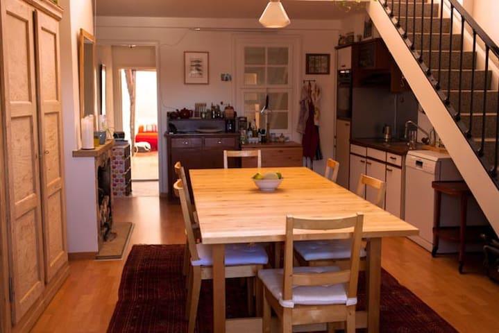 Chambre dans duplex vieille ville de Fribourg - Fribourg - Apartment