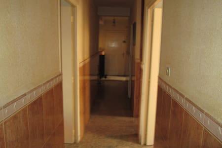 BEL APPART CALME ET SECURISE acces autorout - Douera - Lejlighed