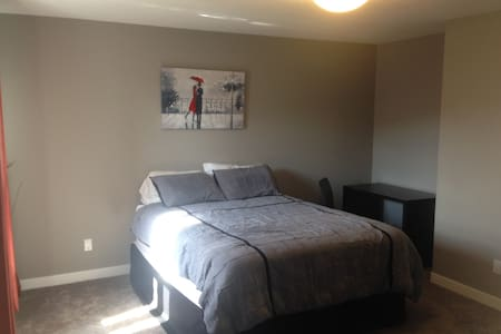 Large ensuite in new home with all amenities! - Spruce Grove