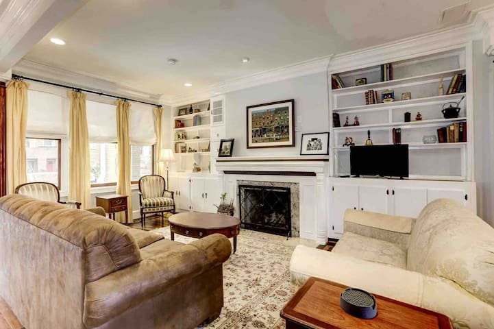 Amazing Location in Woodley Park!