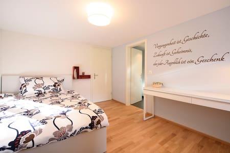 Inspiration und Erholung am See - Goldach - 家庭式旅館