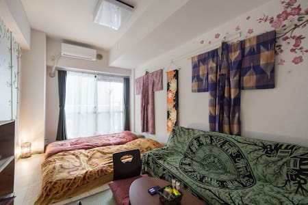 1st May~31th July discount price!! - Kyōto-shi - Apartament
