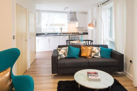 Luxury Room with Ensuite in Canary Wharf/Greenwich - Londres - Appartement