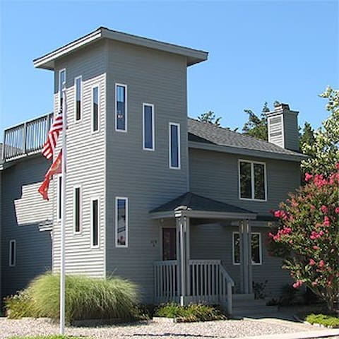 Popular Stone Harbor NJ Beach House - Stone Harbor - House