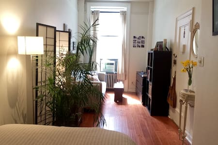 Charming Apartment in heart of SoHo - New York - Apartment