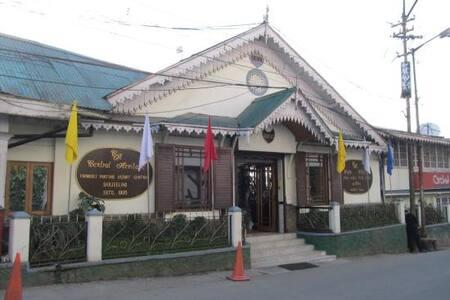 Heritage Resort | Heart of Darjeeling | Wifi - Darjeeling - Heritage-hotelli (Intia)
