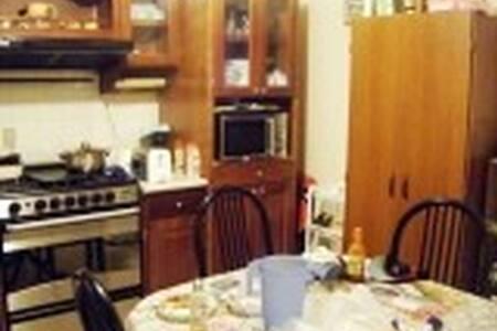 Hab para turistas y estudiantes por día o mes. - Tlaxcala de Xicohténcatl - Bed & Breakfast