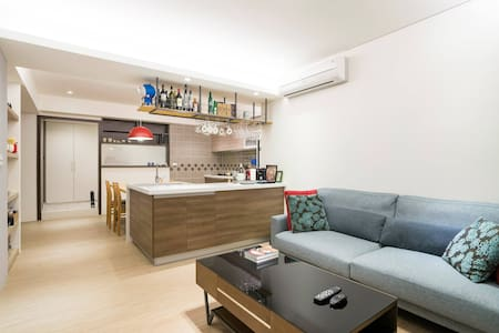 Modern Condo in New Taipei City