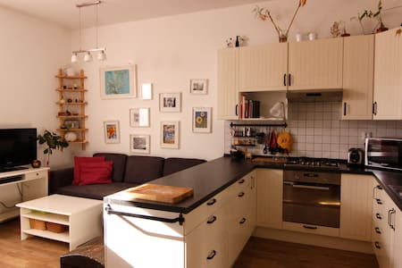 "Your ""Home From Home"" in Prague - Praga - Apartamento"