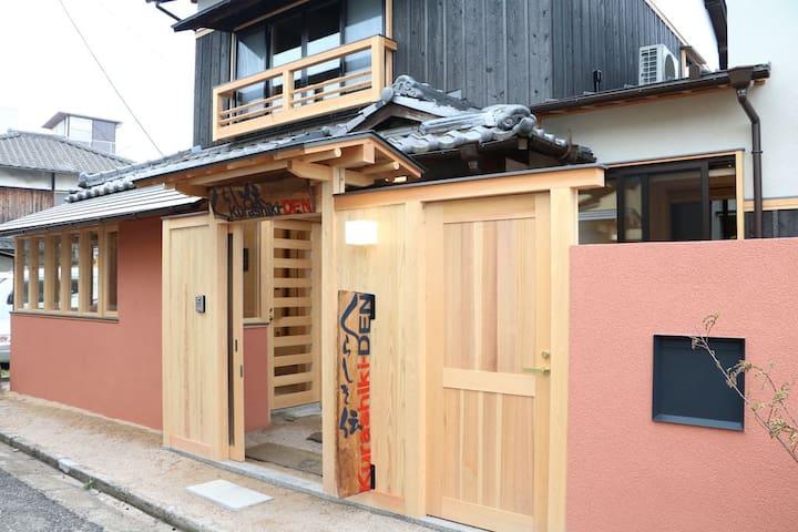 Kurashiki-DEN  (Wa-House)  くらしき伝(和の棟)