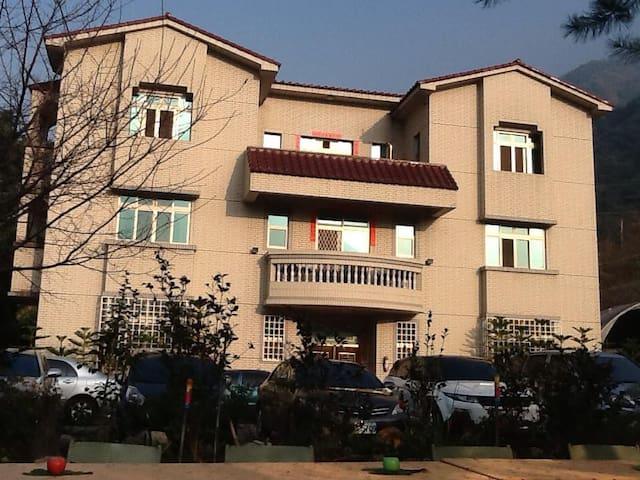新高山夢想家 八人和式房 - Xinyi Township