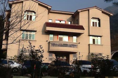 新高山夢想家 八人和式房 - Xinyi Township - Bed & Breakfast