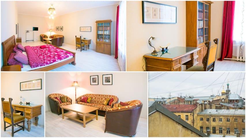 3-bedroom apartment in the Hermitag - Санкт-Петербург - Apartment