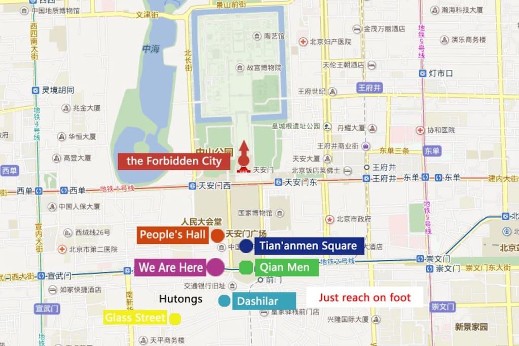 北京最中心的地理位置,所有著名景点都很近呢!