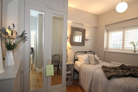 Beautiful room - Guildford - Lägenhet