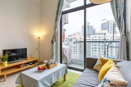 #Promotion!# Loft Apartment in ZHUJIANG NEW TOWN - Guangzhou - Condominium