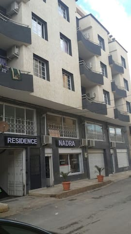 résidence nadra appart hotel wifi - Ain El Turk - Apartment