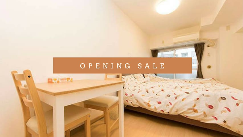 【OPENING SALE!!】Comfy Room 2 Mins from Station - Itabashi-ku - Apartment