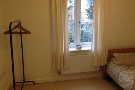 Modern two bedroom apartment - Faringdon - Apartment