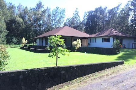 Hawaiian Paradise Ohana - Big Island, HI - Hawi - Daire