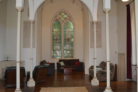Amazing tranquil church - Chilcompton - House