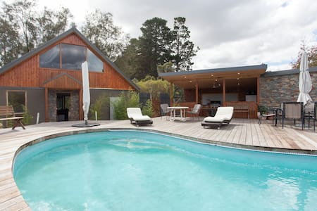 The Pool House - Langwarrin South - Talo