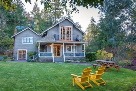 Beautiful country home with 2 bedrooms - North Saanich - Rumah