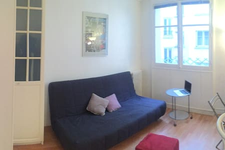 Studio a Boulogne Billancourt - Boulogne-Billancourt - Lägenhet