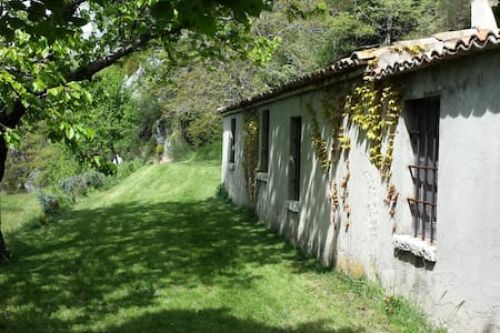 Maison d'été à la campagne - Coursegoules