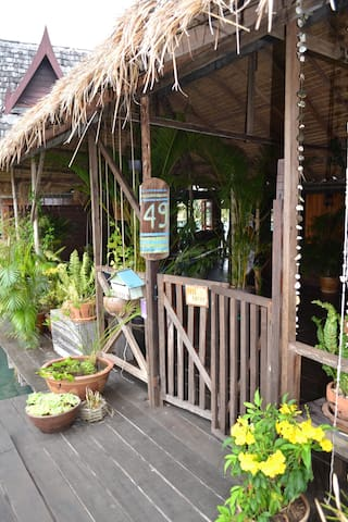 Roger's house - Koh Chang - House