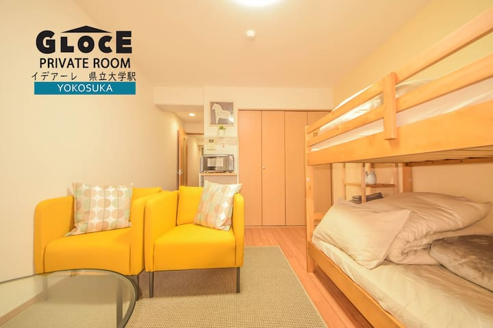 GLOCE Guest Room in Yokosuka with Private Room